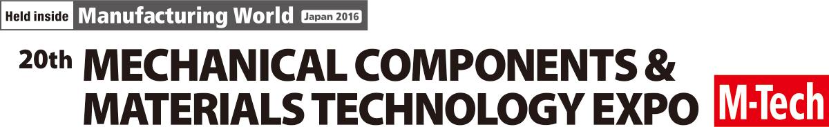 M-Tech 2016